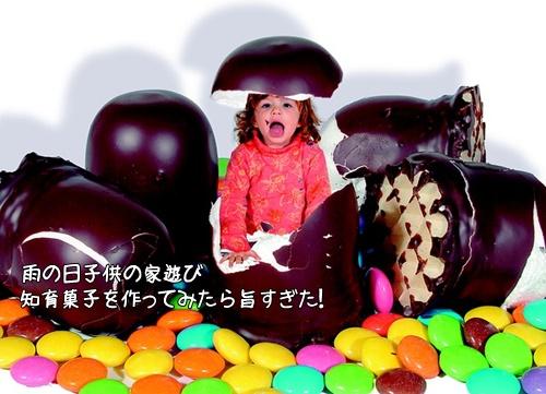 child-466141_640