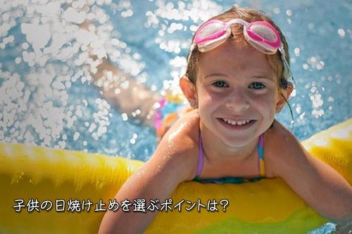 kid-673584_640