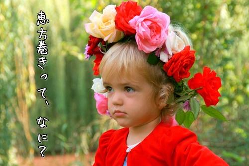 girl-975318_640a