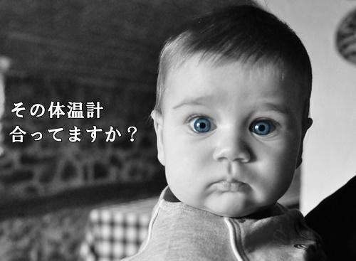 baby-216876_640